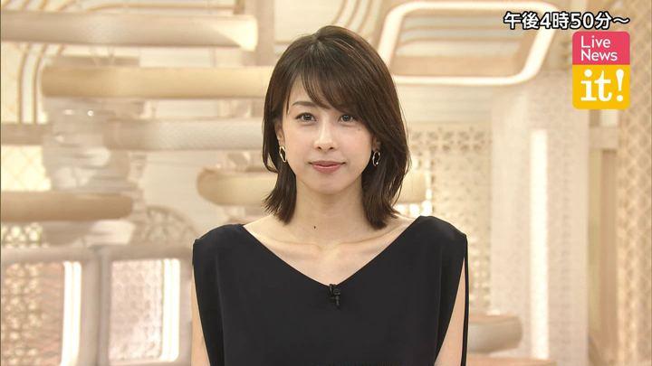 2019年08月12日加藤綾子の画像01枚目