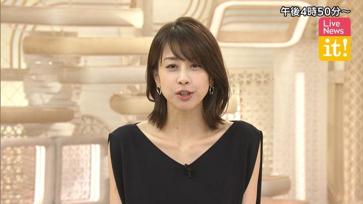 2019年08月12日加藤綾子の画像02枚目