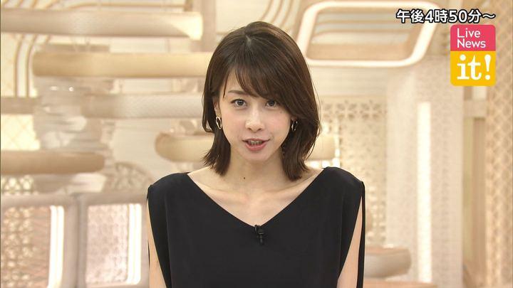 2019年08月12日加藤綾子の画像03枚目