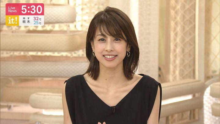 2019年08月12日加藤綾子の画像11枚目