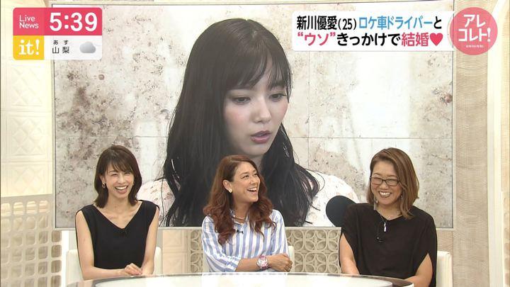 2019年08月12日加藤綾子の画像12枚目