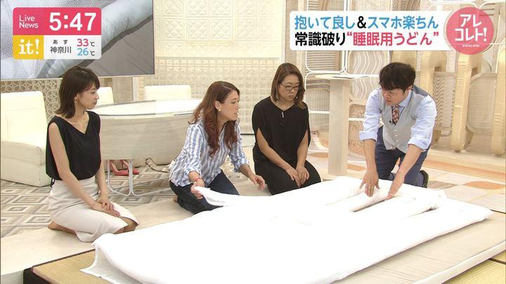2019年08月12日加藤綾子の画像15枚目