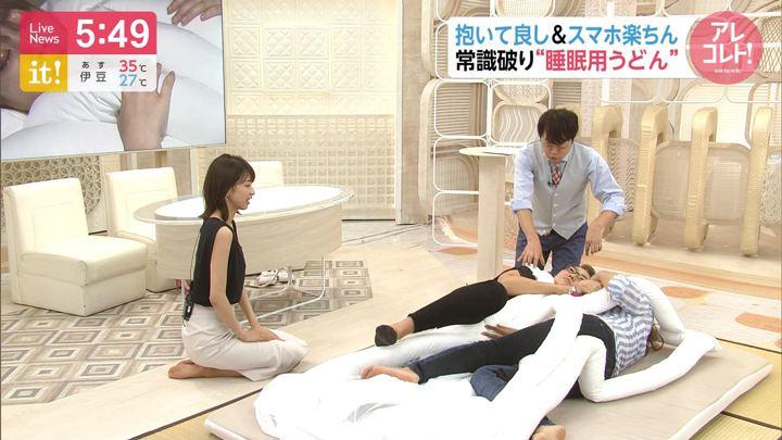 2019年08月12日加藤綾子の画像21枚目