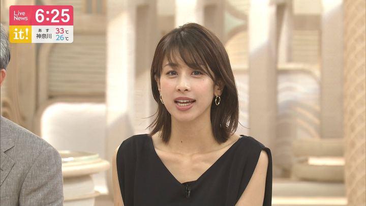 2019年08月12日加藤綾子の画像24枚目