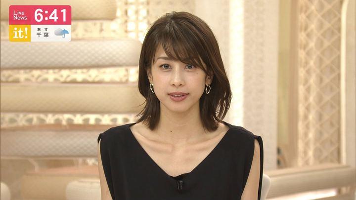 2019年08月12日加藤綾子の画像26枚目