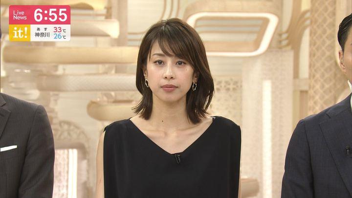 2019年08月12日加藤綾子の画像29枚目