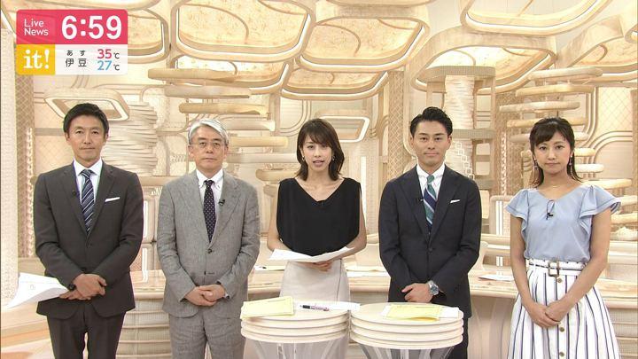 2019年08月12日加藤綾子の画像30枚目