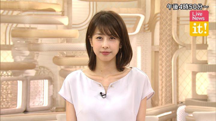 2019年08月13日加藤綾子の画像01枚目