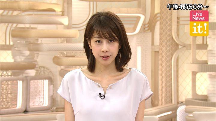 2019年08月13日加藤綾子の画像02枚目