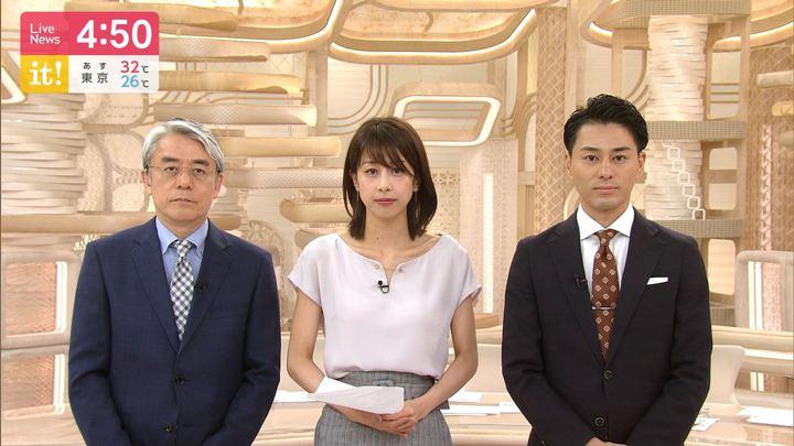 2019年08月13日加藤綾子の画像03枚目