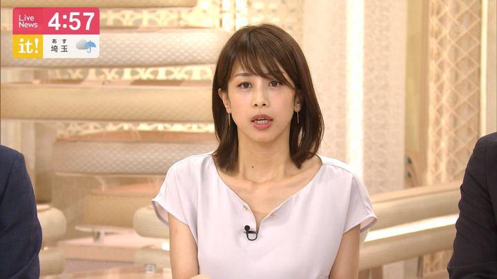 2019年08月13日加藤綾子の画像06枚目