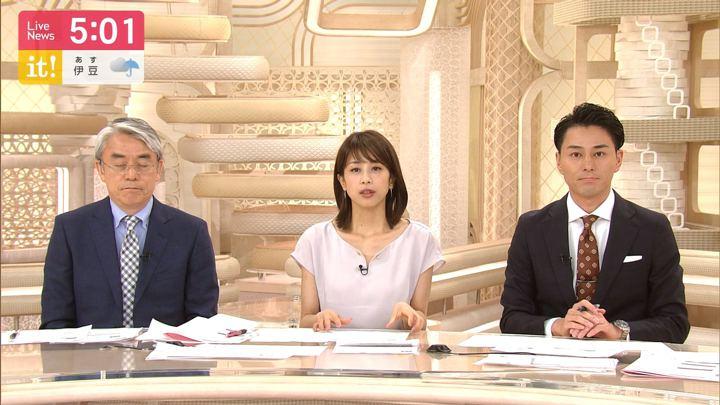 2019年08月13日加藤綾子の画像07枚目