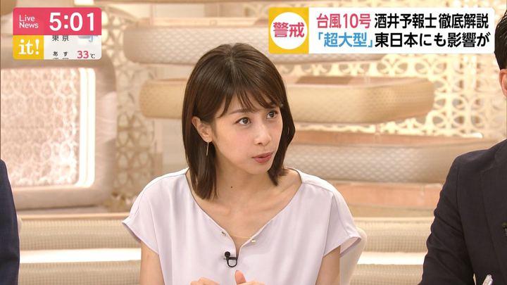 2019年08月13日加藤綾子の画像08枚目