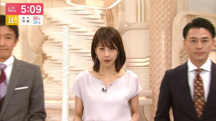 2019年08月13日加藤綾子の画像10枚目