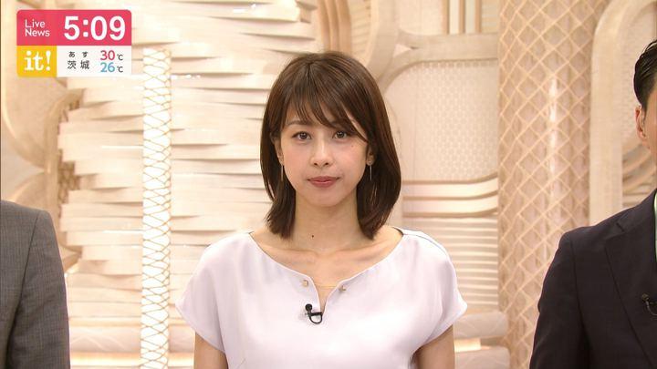 2019年08月13日加藤綾子の画像11枚目