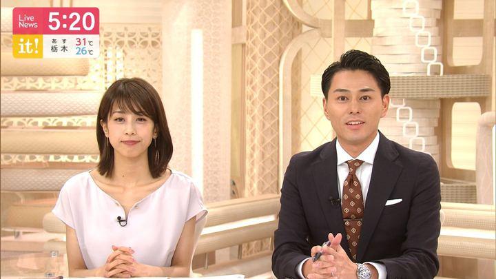 2019年08月13日加藤綾子の画像12枚目