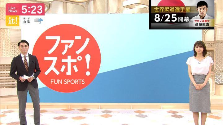 2019年08月13日加藤綾子の画像13枚目