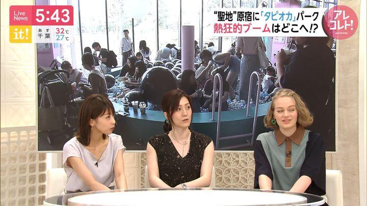 2019年08月13日加藤綾子の画像14枚目