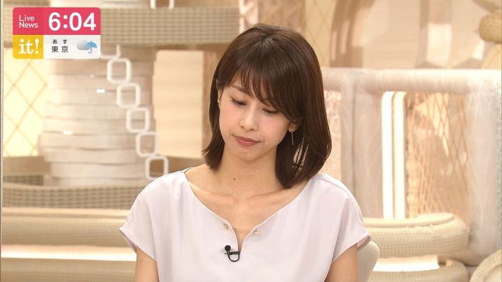 2019年08月13日加藤綾子の画像15枚目