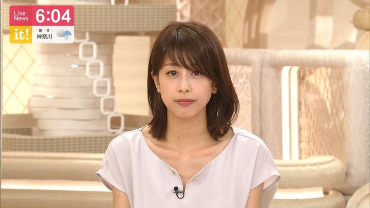 2019年08月13日加藤綾子の画像16枚目