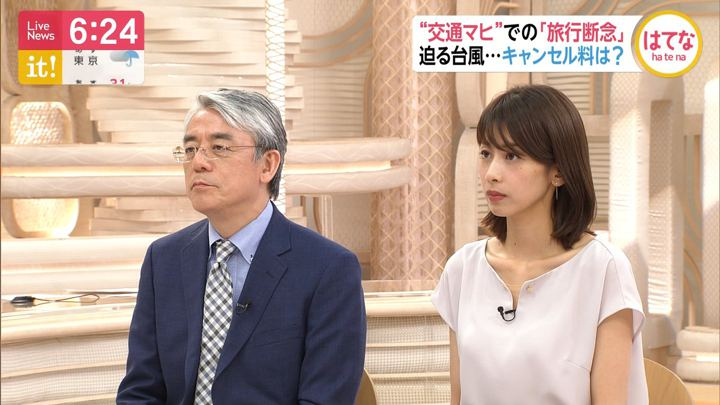 2019年08月13日加藤綾子の画像17枚目