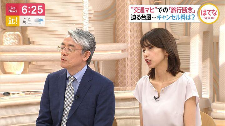 2019年08月13日加藤綾子の画像18枚目