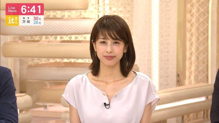 2019年08月13日加藤綾子の画像19枚目