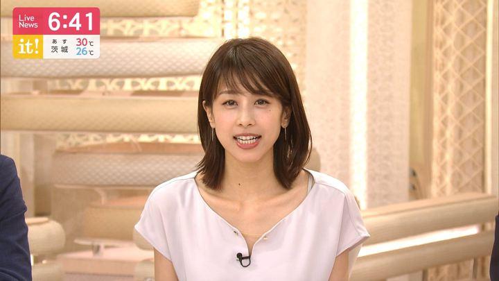 2019年08月13日加藤綾子の画像20枚目