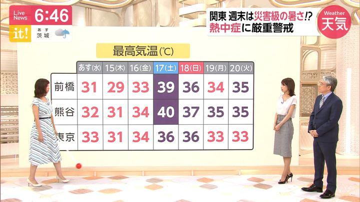 2019年08月13日加藤綾子の画像23枚目