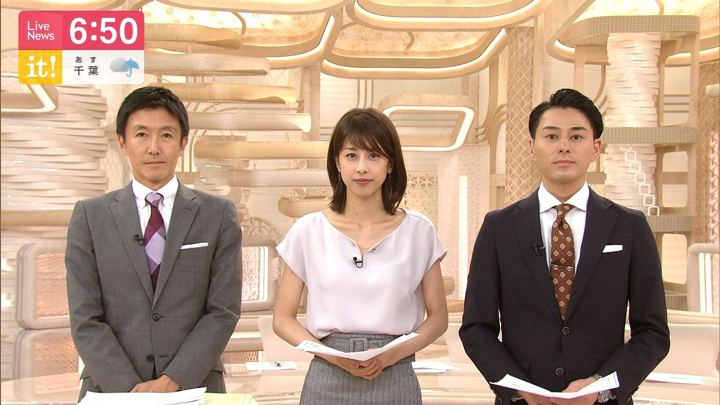 2019年08月13日加藤綾子の画像24枚目
