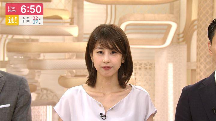 2019年08月13日加藤綾子の画像25枚目