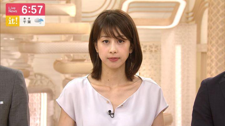 2019年08月13日加藤綾子の画像27枚目