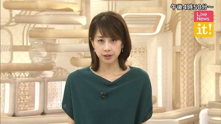 2019年08月14日加藤綾子の画像02枚目