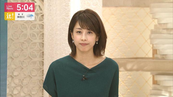 2019年08月14日加藤綾子の画像08枚目