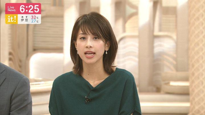 2019年08月14日加藤綾子の画像19枚目