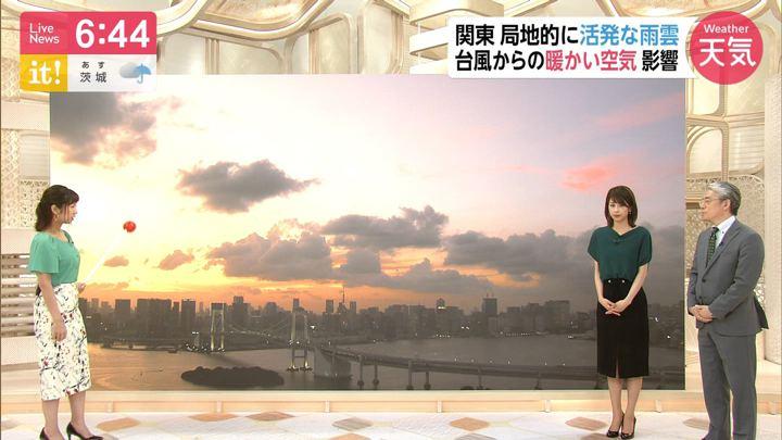 2019年08月14日加藤綾子の画像20枚目