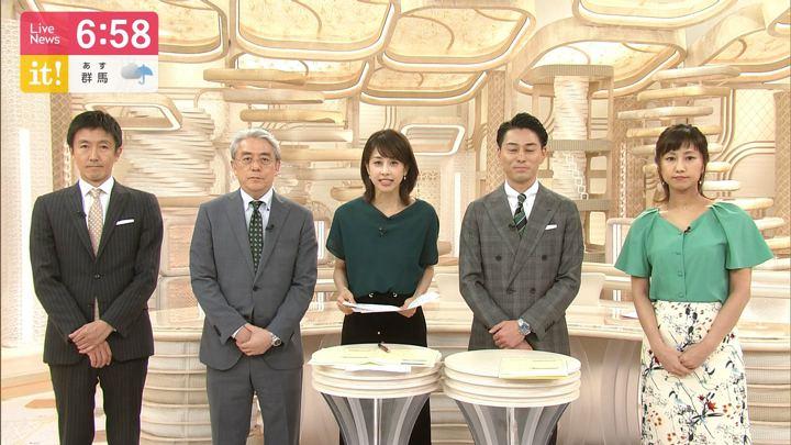2019年08月14日加藤綾子の画像22枚目