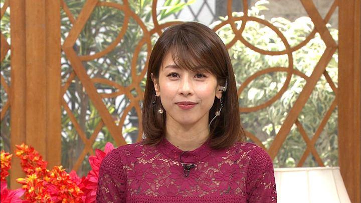 2019年08月14日加藤綾子の画像23枚目