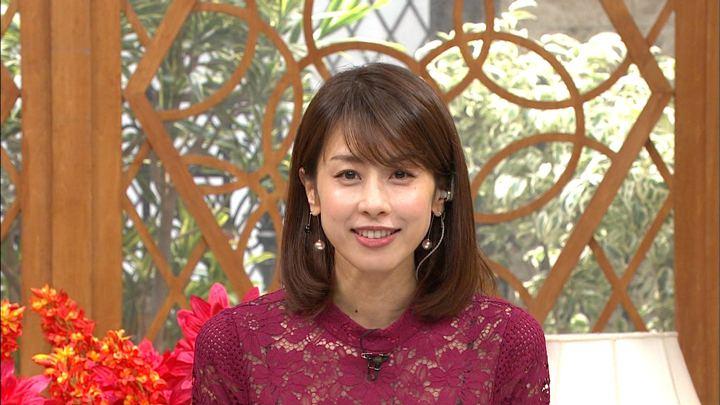 2019年08月14日加藤綾子の画像25枚目