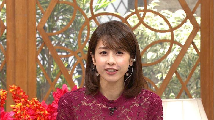 2019年08月14日加藤綾子の画像27枚目