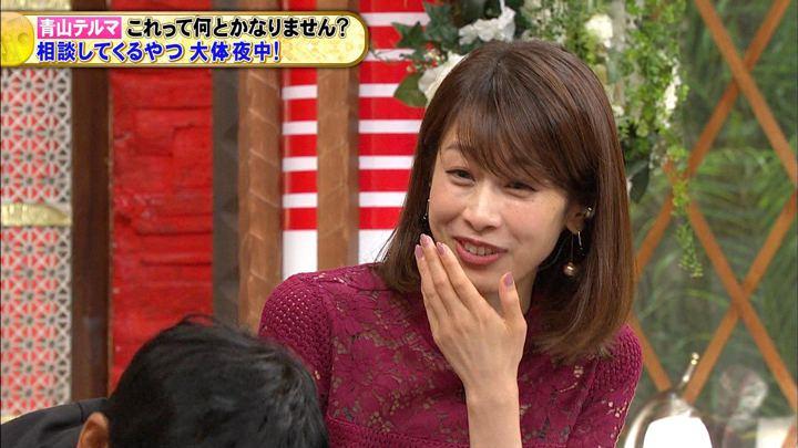 2019年08月14日加藤綾子の画像30枚目