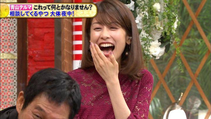 2019年08月14日加藤綾子の画像31枚目