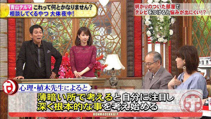 2019年08月14日加藤綾子の画像32枚目