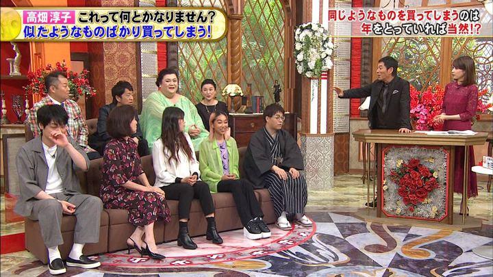 2019年08月14日加藤綾子の画像33枚目