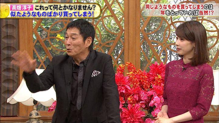 2019年08月14日加藤綾子の画像34枚目