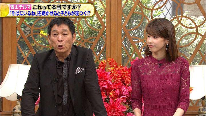 2019年08月14日加藤綾子の画像36枚目