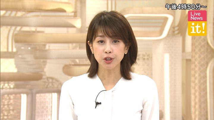 2019年08月15日加藤綾子の画像03枚目