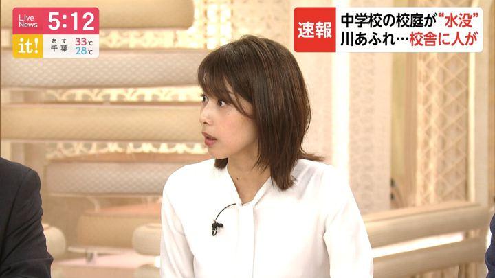 2019年08月15日加藤綾子の画像06枚目