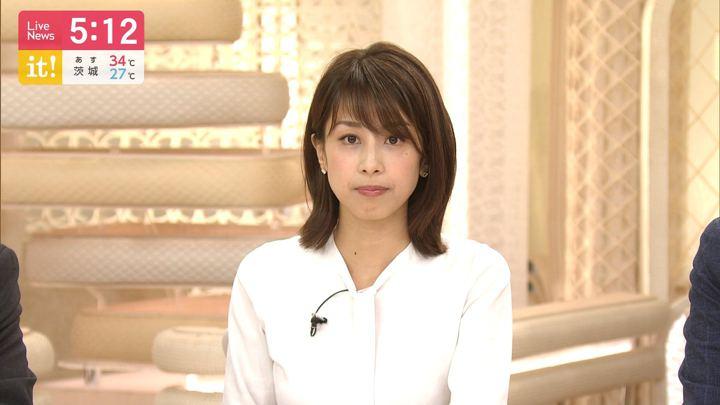 2019年08月15日加藤綾子の画像07枚目