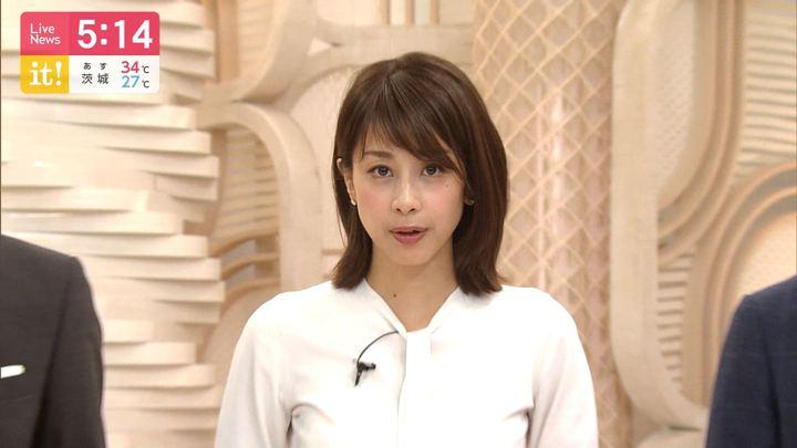 2019年08月15日加藤綾子の画像09枚目